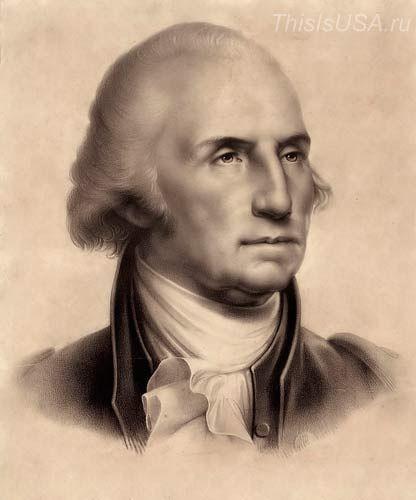 Джордж Вашингтон - первый президент Америки