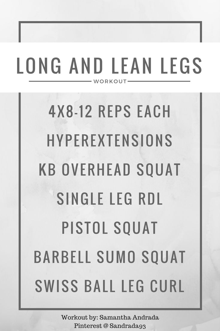 Sculpt your legs and get ready for bikini season! Add a cardio acceleration in between each exercise to really burn the fat and achieve long and lean legs by samantha andrada. @SAMANTHA ANDRADA | Athletic Fitness & Nutrition **Repin this and do the workout later!