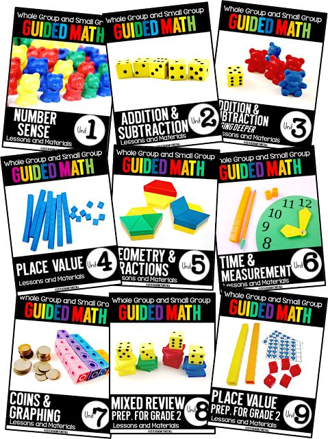 Guided Math - Tunstall's Teaching Tidbits, first grade guided math, guided math units, guided math lessons, whole group, small group math,