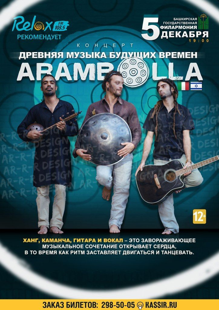 "Coming soon the Arambolla ""White Winter Tour"" - November/December 2014!!! Contact for booking: whitewinter@arambolla.com Igor Sharipov: +7(963)8953330 Safali Aigul: +7(927)3323325"