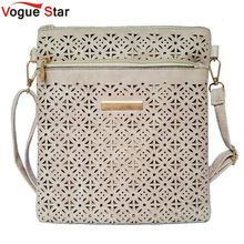 Vogue Star 2017 New Fashion Small Shoulder Bag Vintage Hollow Out Women Messenger Bags PU Leather Crossbody Bag For Women LA8