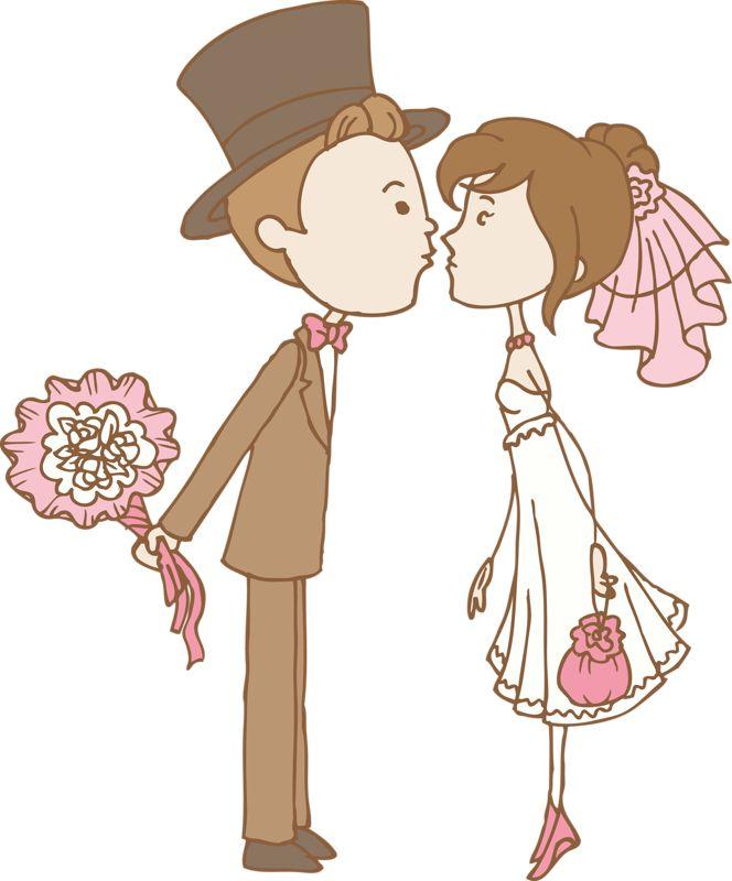 Отправить ватсап, свадебные картинки прикольные рисованные