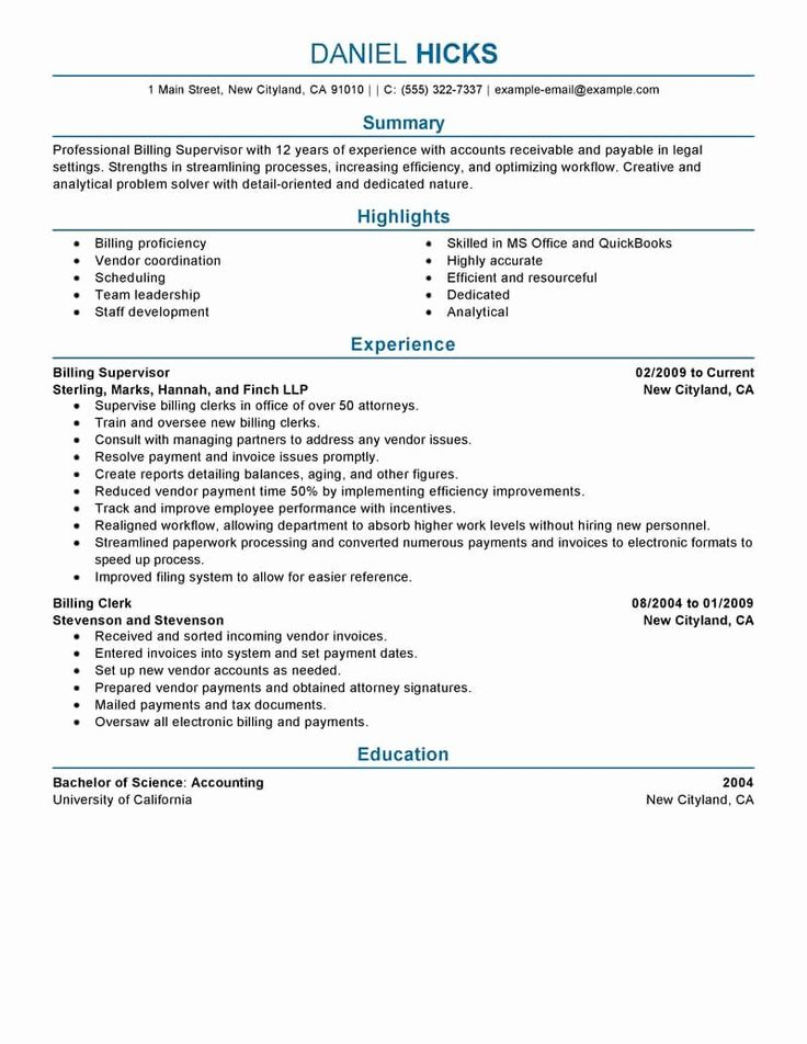 27++ Office clerk resume no experience inspirations