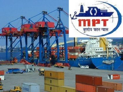 Mormugao Port Trust Headland, Sada, Goa – 403804 Recruitment for various Job posts  Applications are invited for the following job vacancy in Mormugao Port Trust : Pilot : 04 posts Chief Engineer Marine : 04 posts Accounts Officer Gr.I : 03 posts How to Apply : Application in the prescribed format may be send on or before 01/02/2016 to the Secretary,