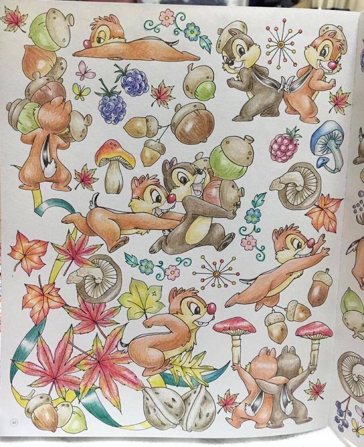 #四季を彩るディズニー塗り絵 #コロリアージュ #coloring #大人の塗り絵 #coloriage #coloringbook #チップ #デール #chip #dale