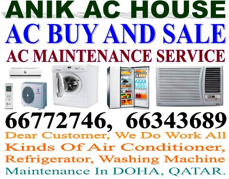 WINDOW LG A / C FOR SALE 66343689