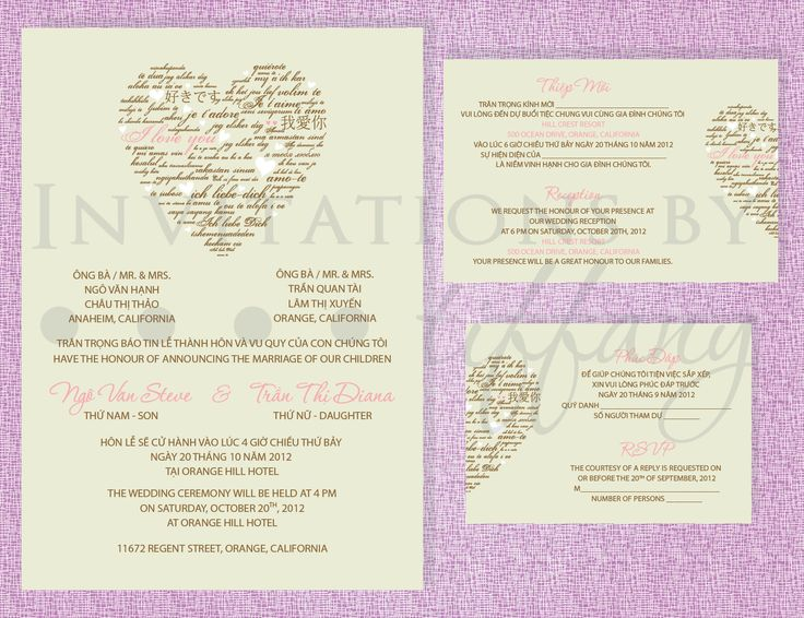 printable bilingual vietnamese wedding invitation set wedding ideas pinterest wedding invitation sets wedding invitations and invitation set - Vietnamese Wedding Invitation