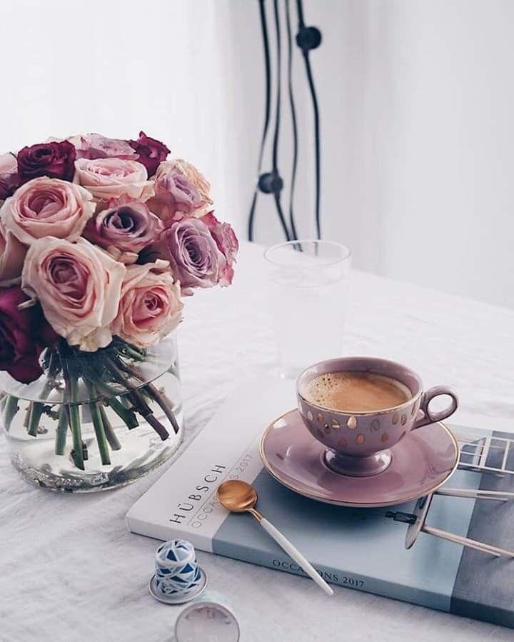 красивые картинки с кофе и цветами доброе городе