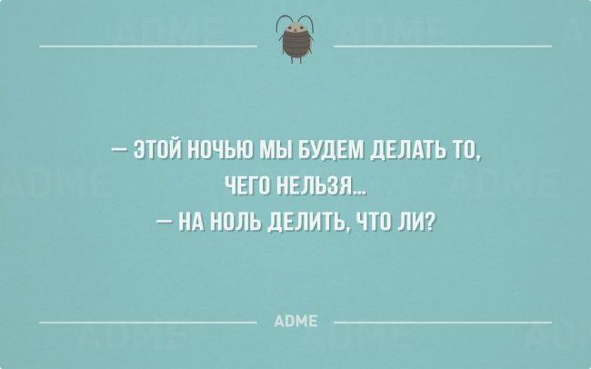 Для всех тех, кто обладает собственной изюминкой, AdMe.ru собрал новую коллекцию открыток.