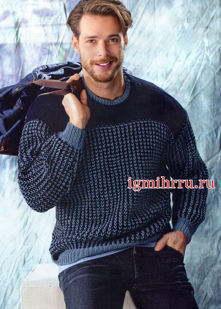 Мужской теплый пуловер в синих тонах. Вязание спицами для мужчин