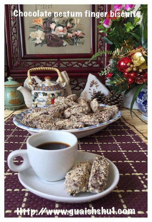 Chocolate Nestum Finger Biscuits (巧克力麦片手指饼干 Biskuit Jejari Nestum Coklat)