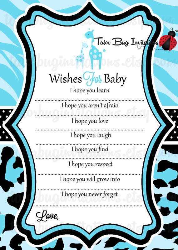 wishes for baby printable template - printable baby safari wishes for baby advice template