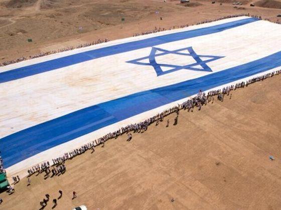 Pin this huge Israel flag