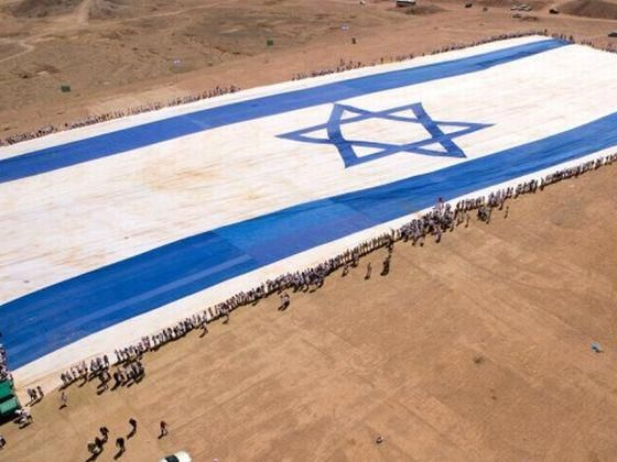 Pin this huge Israel flag