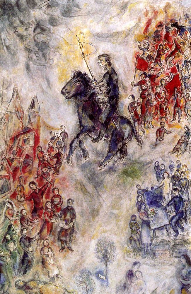 1975 Marc Chagall Don Quichotte