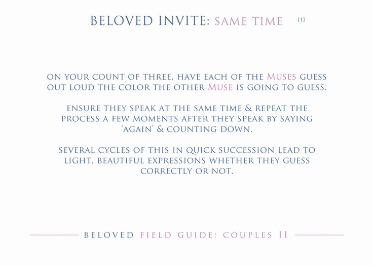 Image of Beloved Field Guide: Couples II