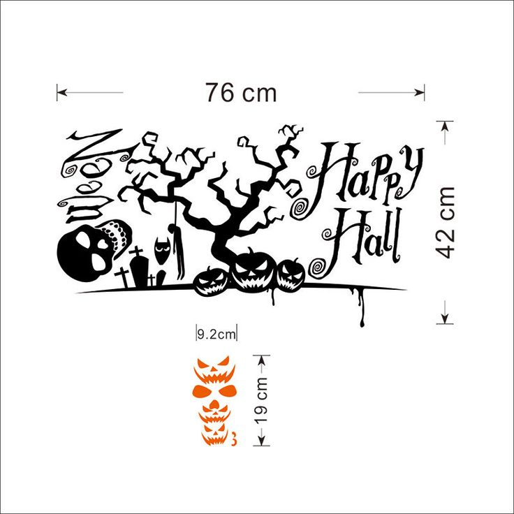 Creative Home Decor Happy Halloween Wall Stickers Scary Frightening Pumpkin Skull Pattern For Festival Mural Art Wall Decals