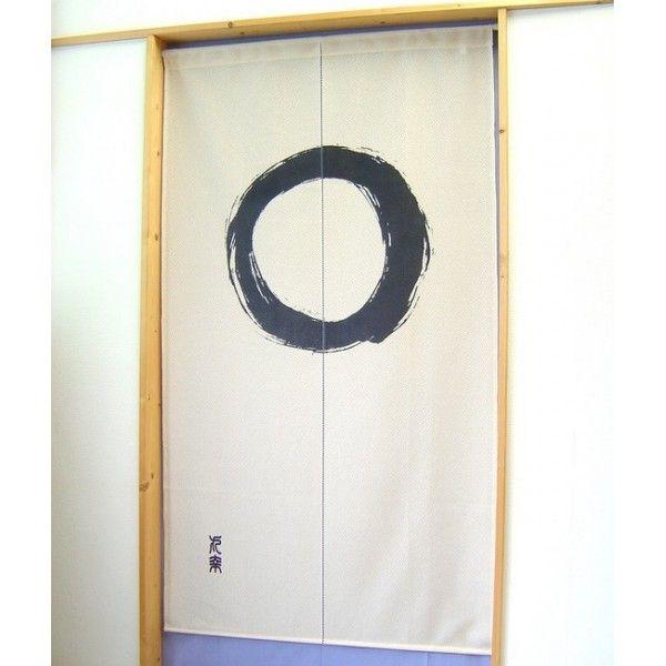 17 meilleures id es propos de rideau japonais sur pinterest design int rieur japonais salon. Black Bedroom Furniture Sets. Home Design Ideas