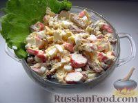 """Фото к рецепту: Салат с сухариками """"Королевский"""""""