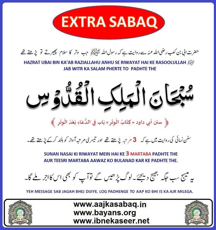 how to pray tahajjud in urdu