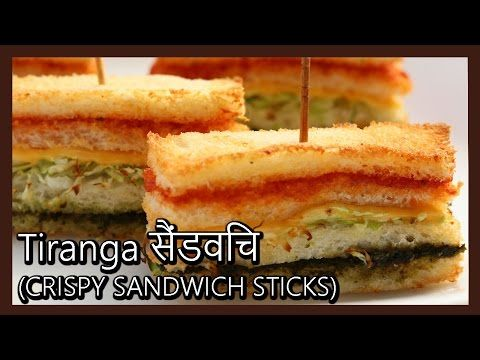 (तिरंगा सैंडविच) Sandwich Sticks | Airfryer Recipe in Hindi by Healthy Kadai - YouTube