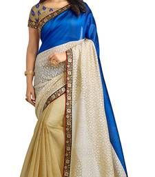 Buy Blue printed art silk saree with blouse south-indian-saree online