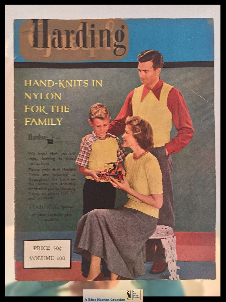 Vintage Hand-Knit in Nylon For the Family, Crochet Patterns, Knitting Patterns, Harding Yarns, Guelph Yarns, PDF VERSION DOWNLOAD by ABlueHerronCreation on Etsy