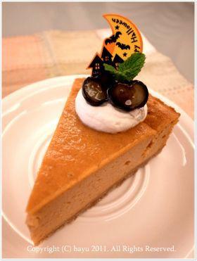 「【ハロウィン】ミキサーでパンプキンケーキ」hayu   お菓子・パンのレシピや作り方【corecle*コレクル】