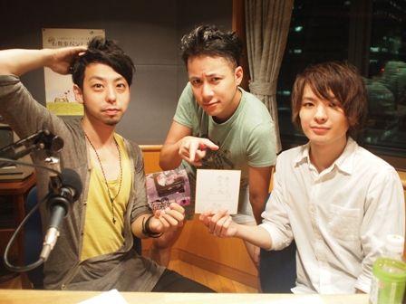 tre-sen - Fm yokohama 84.7 : UNISON SQUARE GARDENの「かけるかな?」
