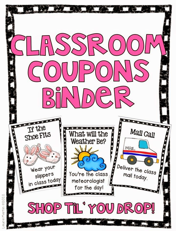 Classroom Reward Coupons-such an easy behavior management system! Fun, too!