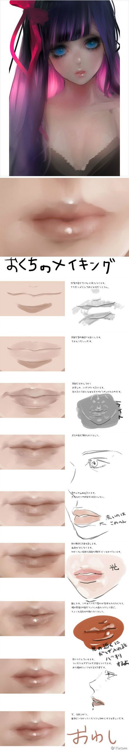 CG绘技法收集——嘴巴@原画梦采集到作画教程(367图)_花瓣插画