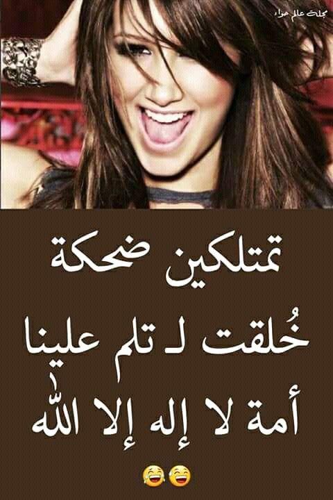 d9ddad687 Pin by Faris Seote on مجلة عالم حواء... | Movie posters, Poster, Movies