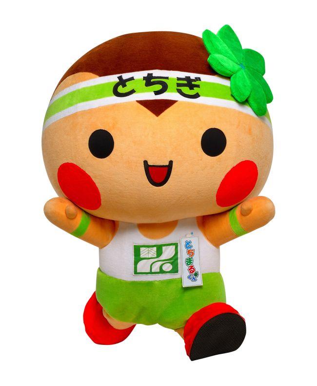 Tochimaru-kun- Mascot of Tochigi Prefecture, Japan. He's apparently a chestnut.