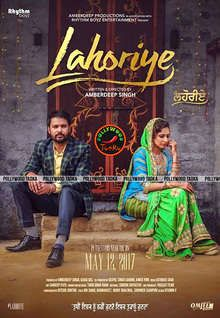 Lahoriye 2017 Full Movie Download Punjabi online for free in 720p hd DVD rip with amrinder gill and sargun mehta.Lahoriye 2017 free movie watch online in hd quality fast speed.