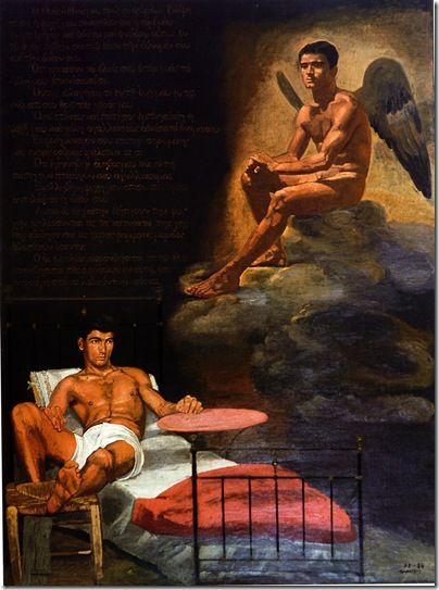 The vision of David (1974) by Yannis Tsarouchis