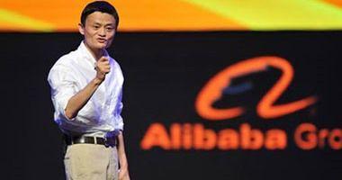 """عملاق التجارة الصينى """"على بابا"""" يعتزم شراء موقع """"يوكو تودو"""" للفيديو - http://www.watny1.com/392460.html"""