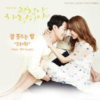 크러쉬 (Crush) 잠 못드는 밤 Ft. Punch - Sleepless Night (OST It's Okay It's Love)(Ft. Hydeko Cover) by angela_kustiara on SoundCloud