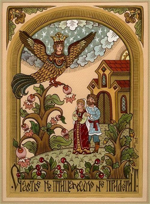 «фряжских листов» XV-XVI веков с изображением сюжетных «поучительных» историй.: 17 тыс изображений найдено в Яндекс.Картинках