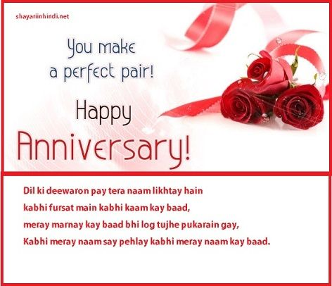 happy anniversary messages to my husband happy anniversary pinterest happy anniversary messages anniversary message and happy anniversary