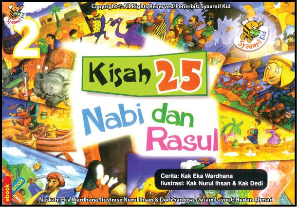Baca Online Ebook Kisah 25 Nabi dan Rasul 2 | Ebook Anak