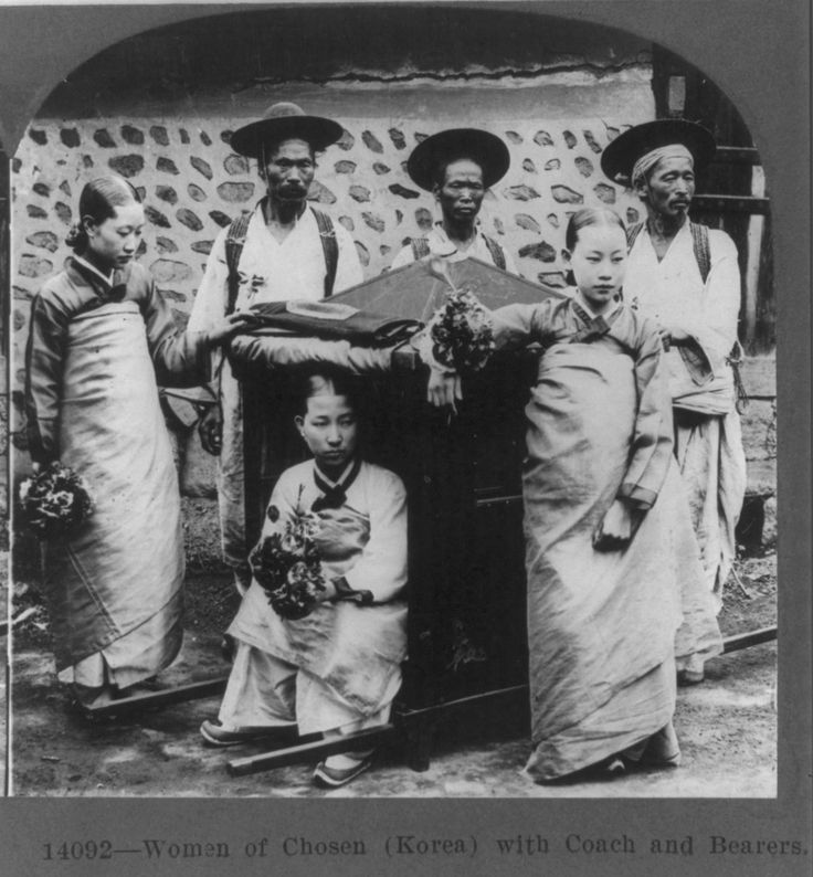 """Women of Chosen (Korean) with Coach and Bearers"""" Published 1919 Dec 18 (earlier origin), Keystone View Co. Library of Congress"""