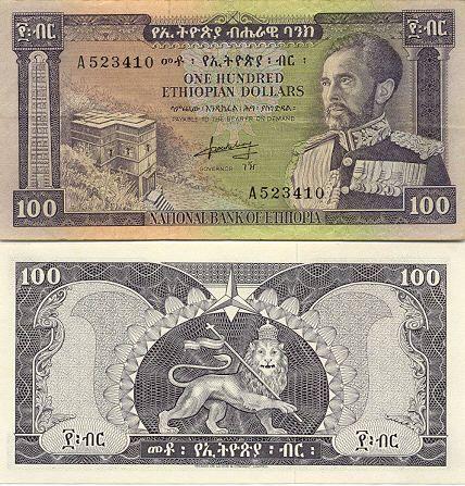 Ethiopia Birr - Ethiopian Currency: Emperor Haile Selassie