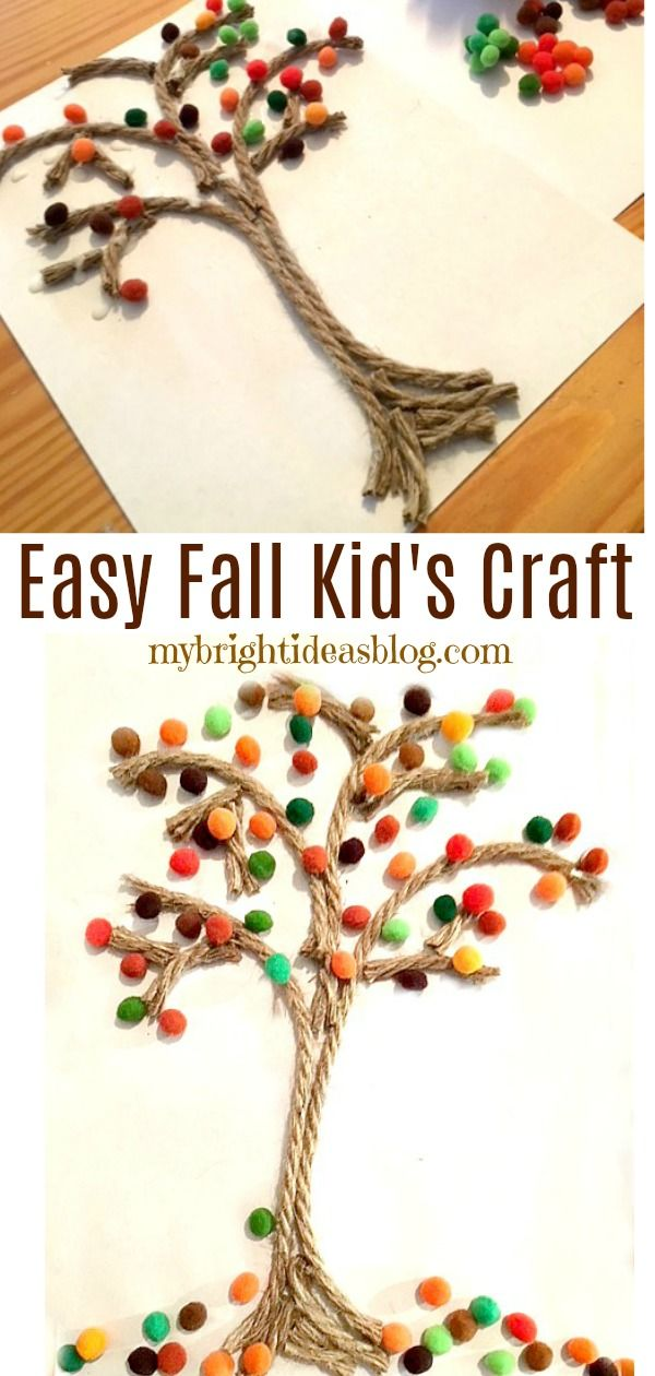Easy Fall Kids Craft Rope And Pompom Trees Thanksgiving Crafts