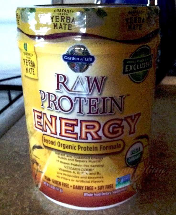 Raw Protein Energy Yerba Mate Protein Powder review #vegan #gardenoflife #yerbamate #protein #powder #review