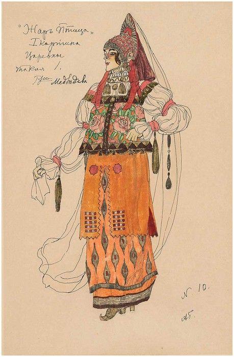 Firebird- costume design-Tsarevna-1 копия (459x700, 90Kb)