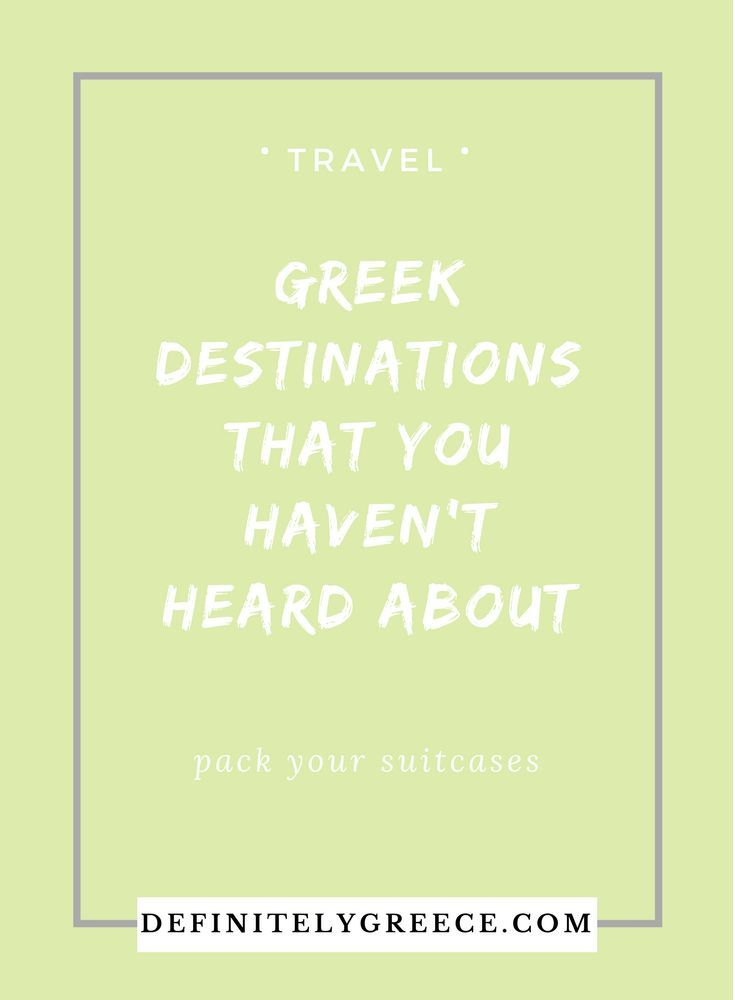 The core of our philosophy is to show you the Greece we know and love and to uncover for you its lesser-known destinations.  Travel with us #destinations #itinerary #holidays #unknown #countryside #islands  Greece | Islands | Destinations | Travel | Explore