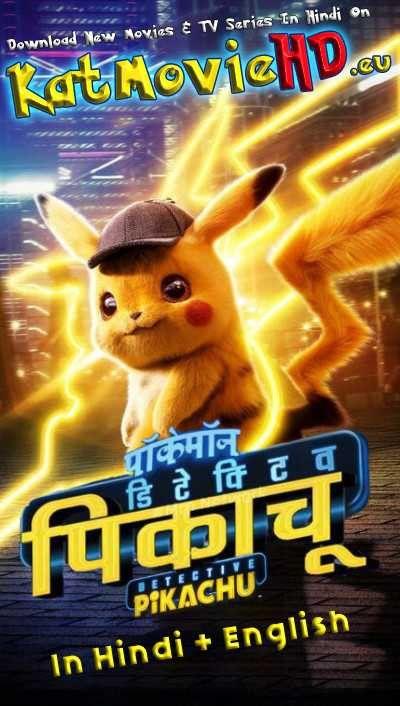 Pokemon Detective Pikachu 2019 Hindi 480p Dual Audio Hindi English Hd Camrip Pokemon Movies Detective Movies Pokemon