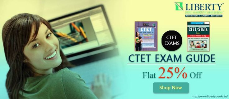 Shop Now CTET Exam Guide Books Online At 25% discount ... Click Here.. http://tinyurl.com/ovahjz7 #Exambooks