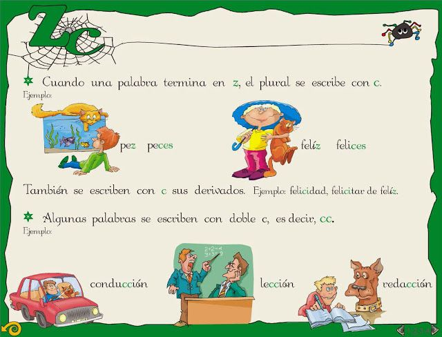 BLOG DE CLASE. 3º A-B: REGLAS DE ORTOGRAFÍA.