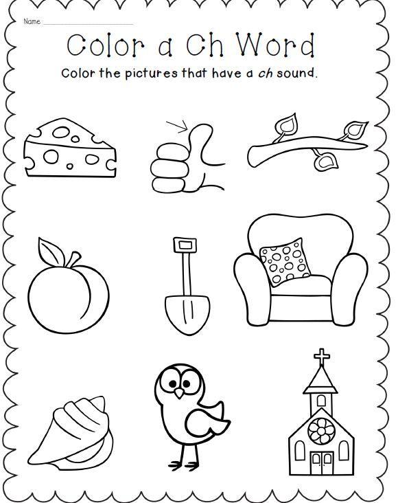 110 Best School Literacy Phonics Digraphs Images On Pinterest
